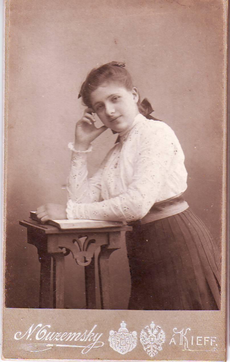 Мария Трубецкая