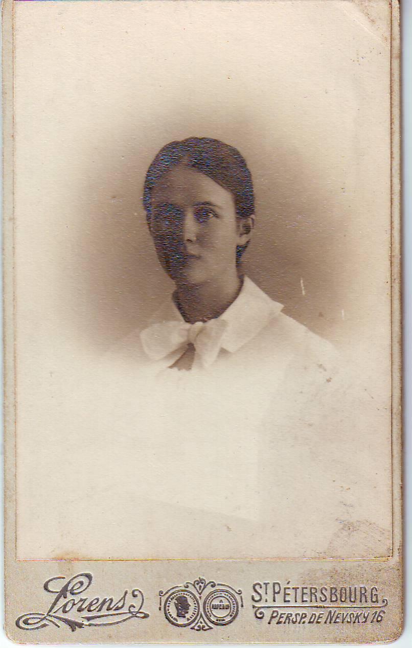 Таня Верещагина, 15 октября 1915 г.